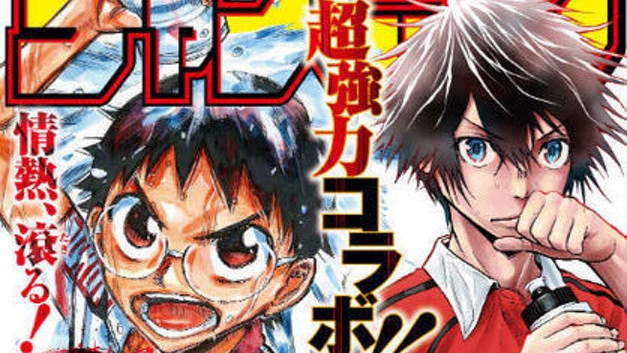 『弱虫ペダル』連載中の『週刊少年チャンピオン』がデジタル版雑誌の配信を発表!
