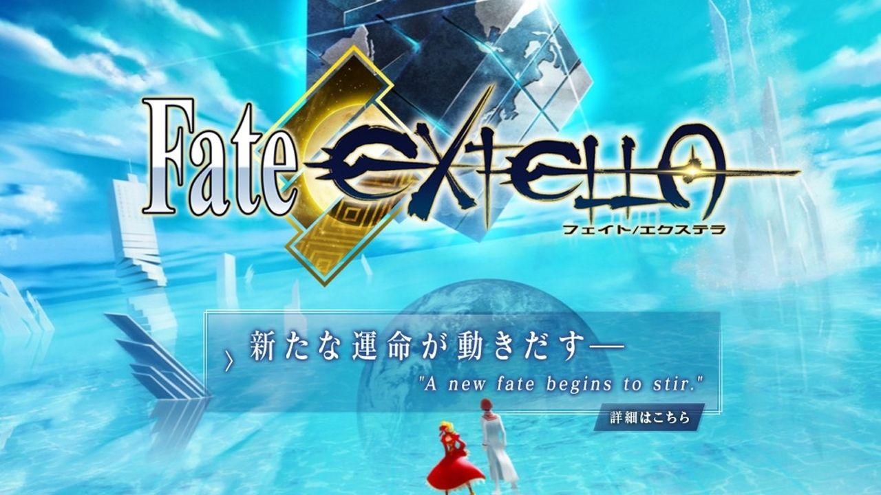 謎のカウントダウンの正体は!?『Fate』シリーズ最新作「Fate/EXTELLA」発売決定!