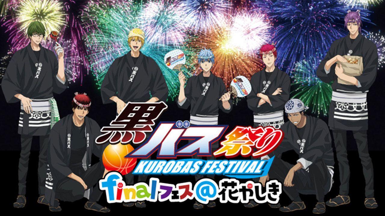 お祭り衣装の黒子たちなど3種類の描き下ろしイラスト!「黒バス祭り finalフェス@花やしき」開催決定