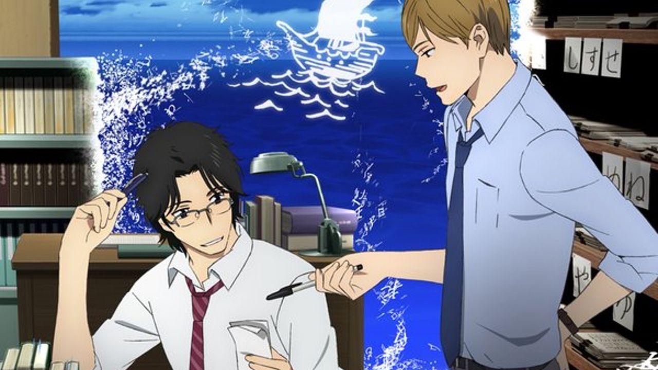 『舟を編む』アニメ化決定!イメージPVも公開!キャラクターデザインは雲田はるこ先生