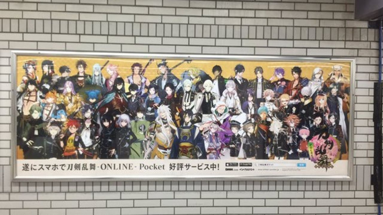 刀剣男士たちが池袋に集結!池袋駅に『刀剣乱舞』のポスター登場!