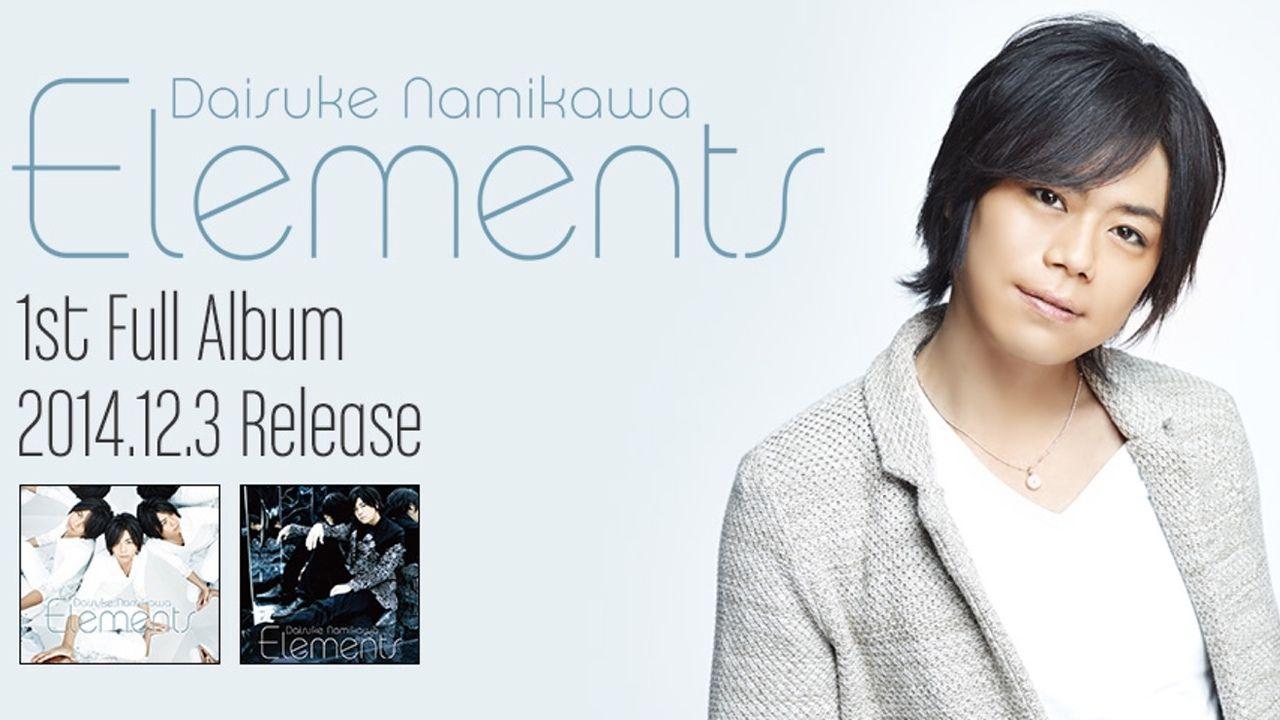 1stミニアルバムリリース記念!アーティスト浪川大輔さんを特集した音楽番組放送!