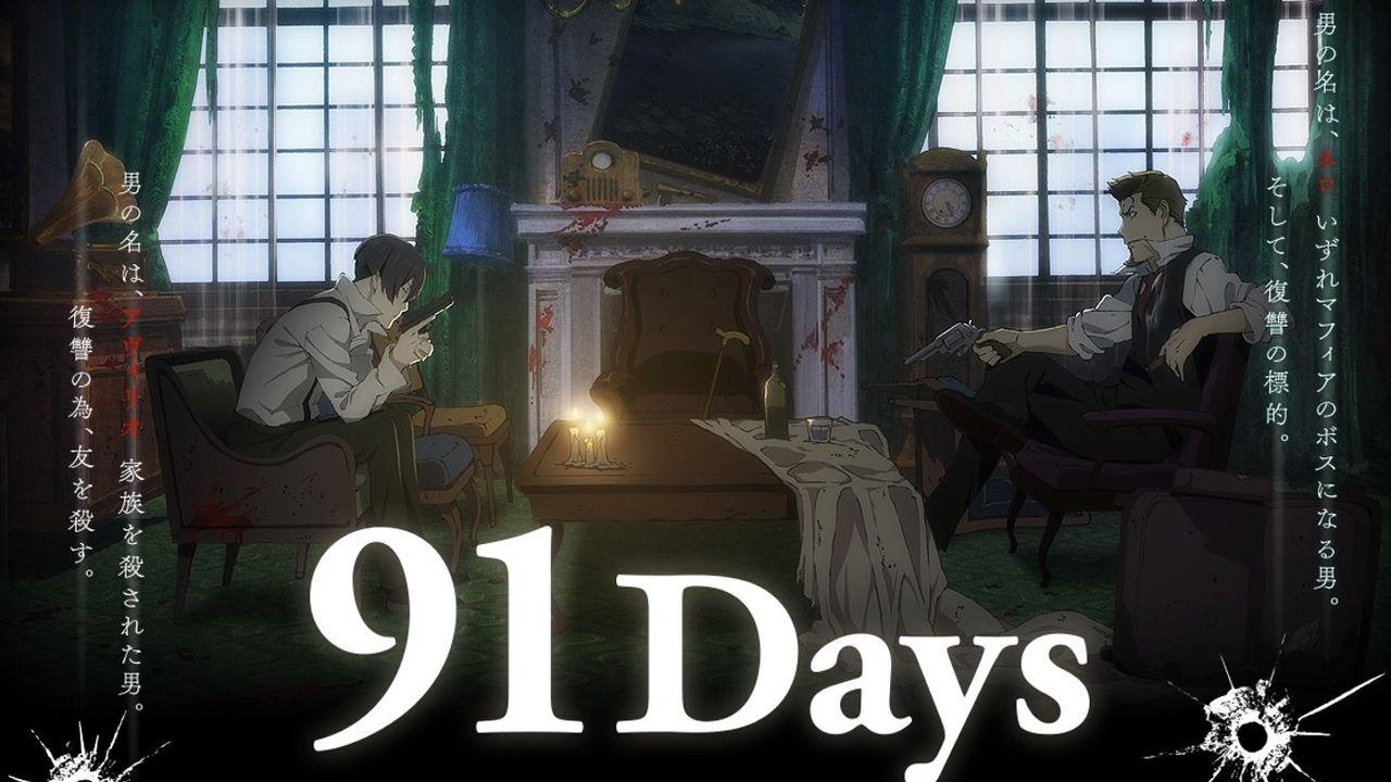 アニメ『となりの怪物くん』スタッフが再集結!オリジナルアニメ『91Days』放送決定!