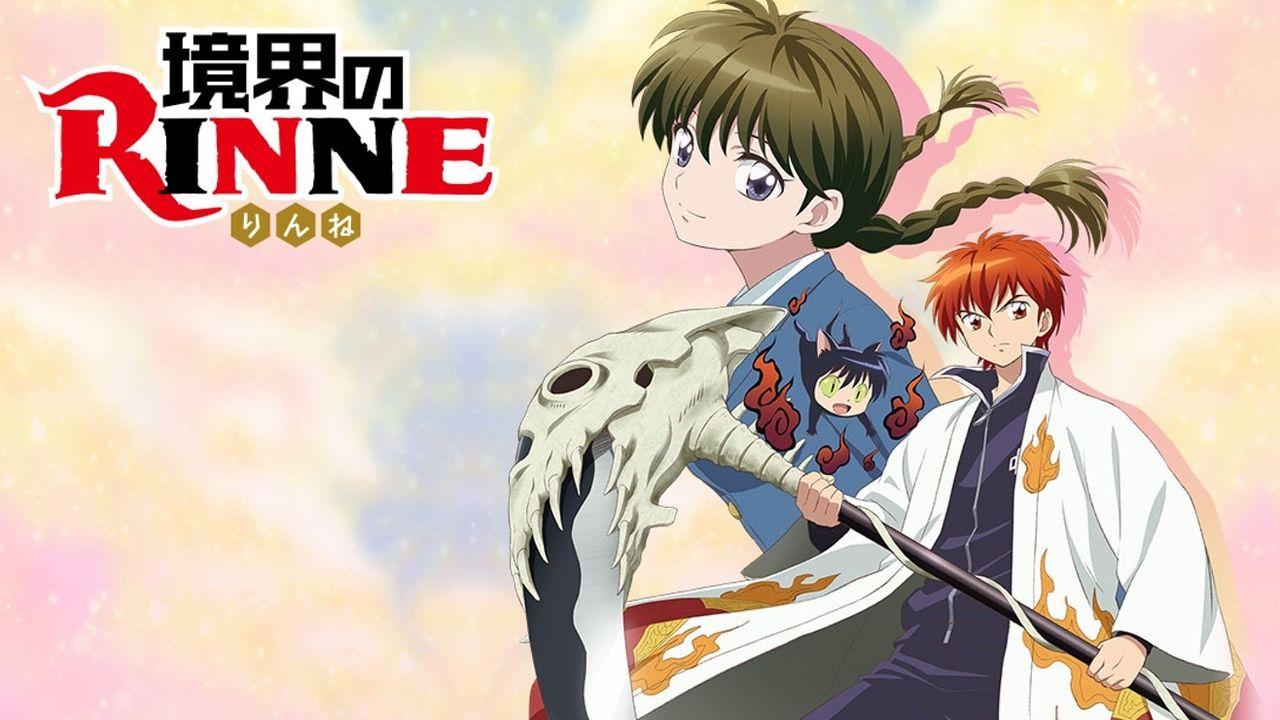 春アニメ『境界のRINNE』の第1シーズンの振り返り放送がニコ生にて放送決定!