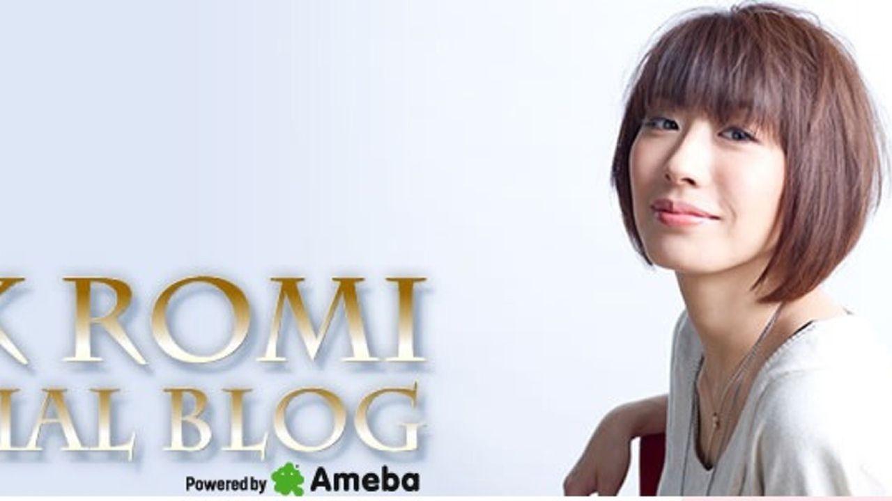 声優・朴璐美さんが体調不良のため舞台降板を発表