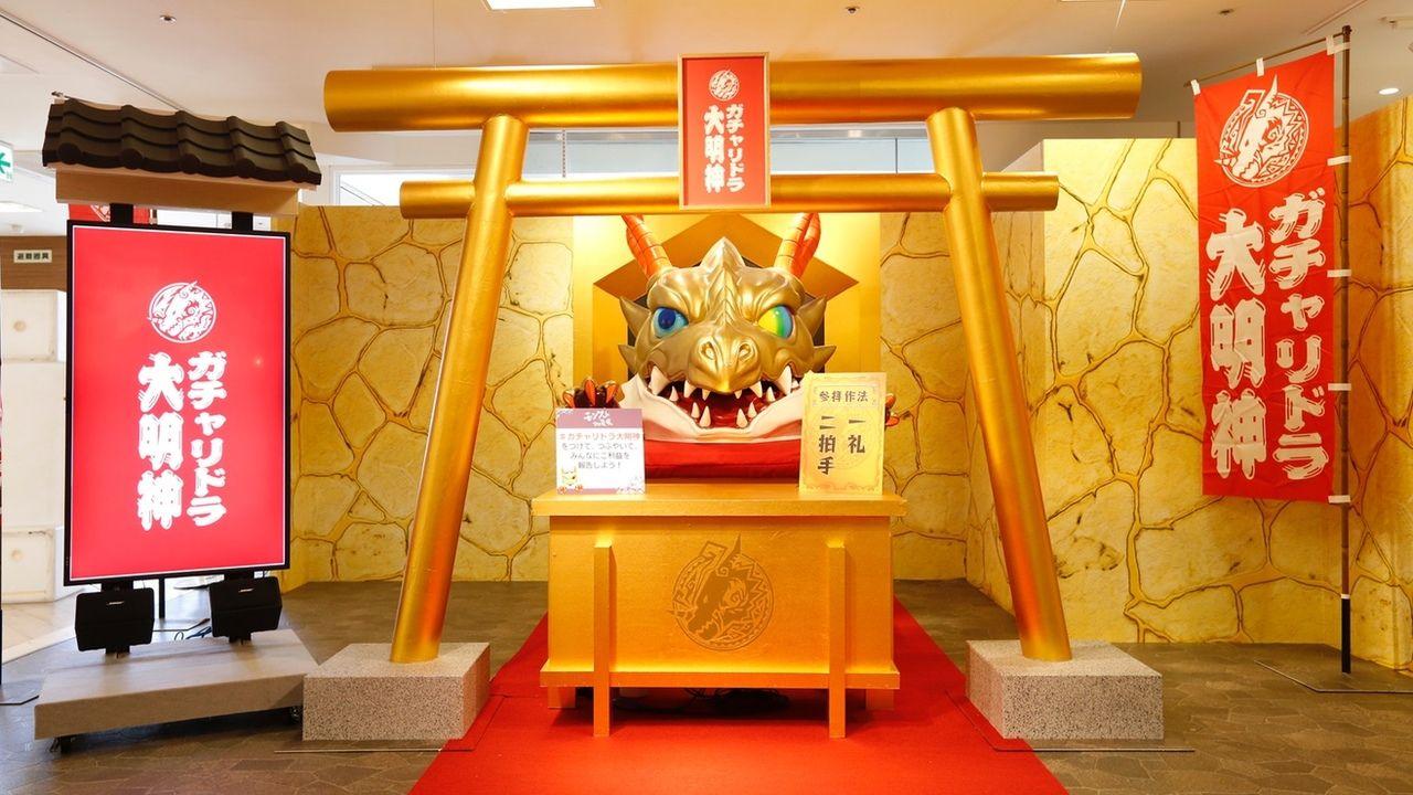 『モンスト』×渋谷マルイのコラボショップ「モンスト物産展」が本日より開催!