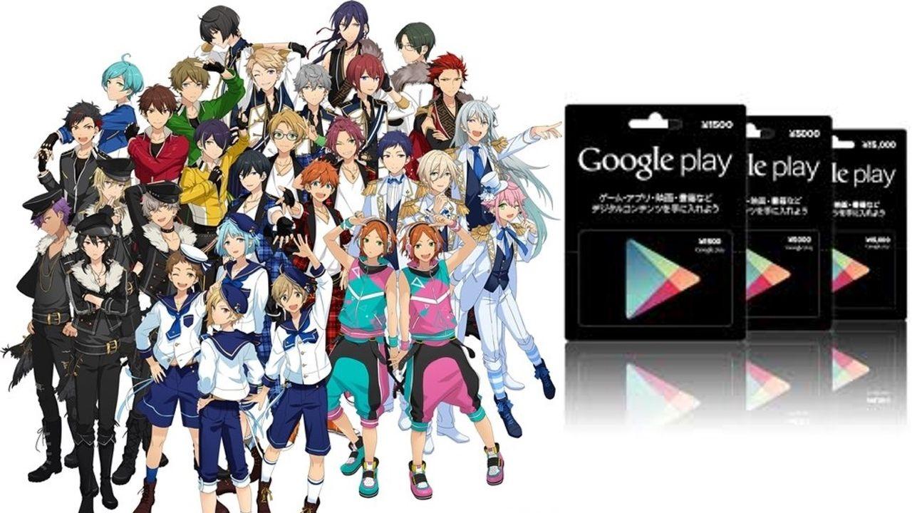 『あんスタ』×ミニストップコラボ!GooglePlayカードを買ってプロデュースポイントが貰えるww