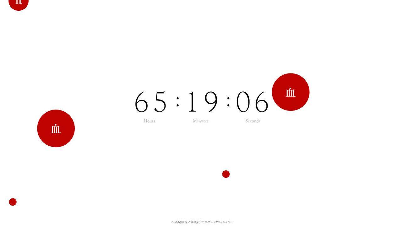 『傷物語』公式サイトで謎のカウントダウン開始!ついに動き出す!?