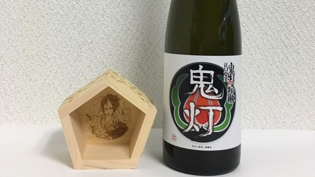 『鬼灯の冷徹』鬼灯の柚子酒 五角枡セット登場!丁寧に手作りされた檜枡にも注目です