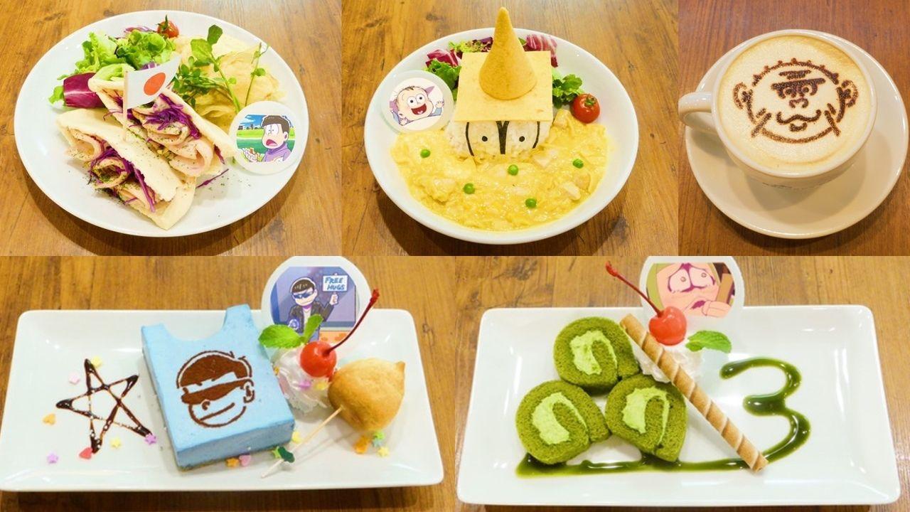 『おそ松さん』×タワレコカフェのメニュー第2弾!「何の肉使ってるの?」