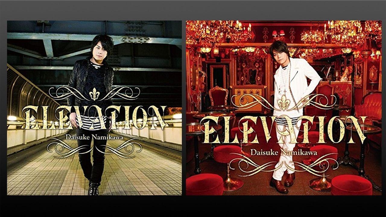 浪川大輔大輔さんNEWミニアルバム&LIVE DVD情報公開!CD豪華版にはDVD付属
