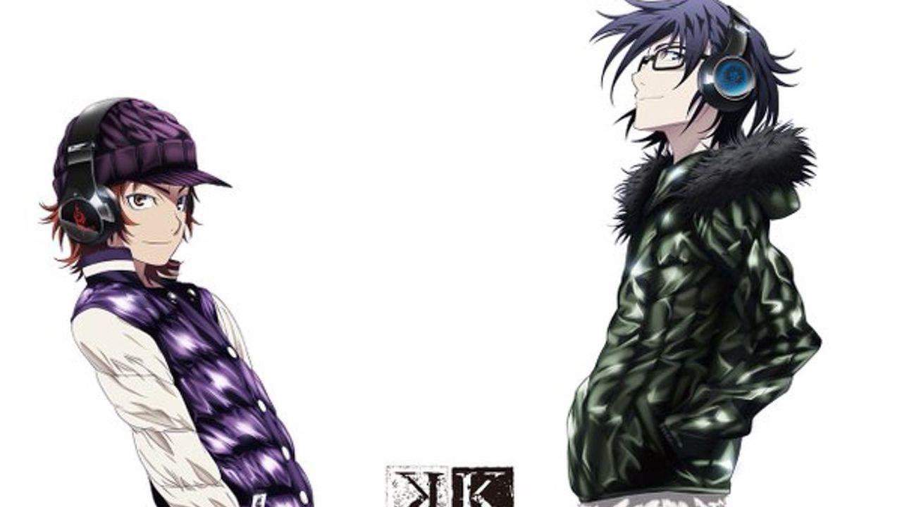 『K』吠舞羅とセプター4のコラボヘッドホン登場!特典には描き下ろしイラスト!