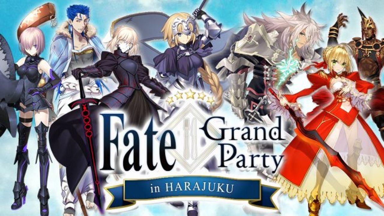 『Fate GO』単独イベント開催決定!集え!マスター達よ、宴の時は来た!