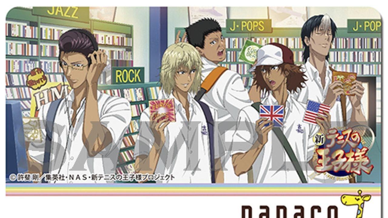 『テニプリ』描き下ろしイラストのnanacoカード登場!第4弾は「比嘉中学校」!