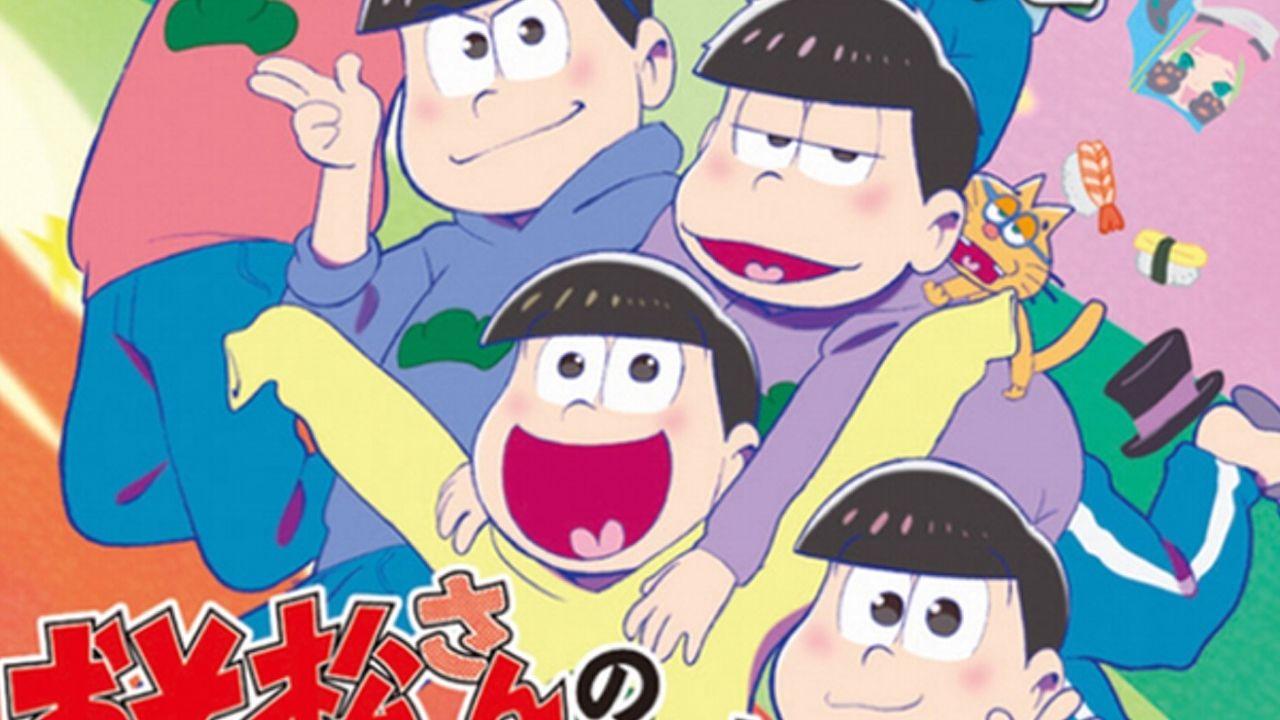 待ってました!『おそ松さん』公式ファンブック「われら松野家6兄弟!」表紙情報公開