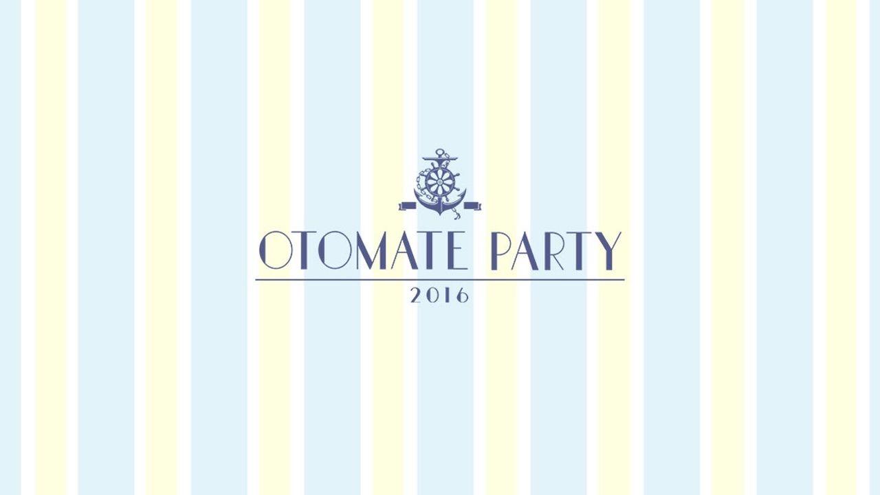 今年の夏も!人気作と豪華声優陣出演の「オトメイトパーティー2016」開催決定!