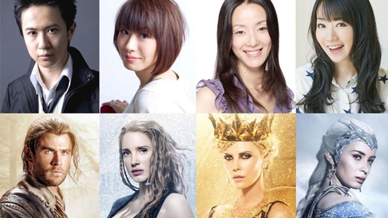 続編『スノーホワイト』吹替え版に杉田智和さん、朴璐美さんなど超豪華声優陣が集結!
