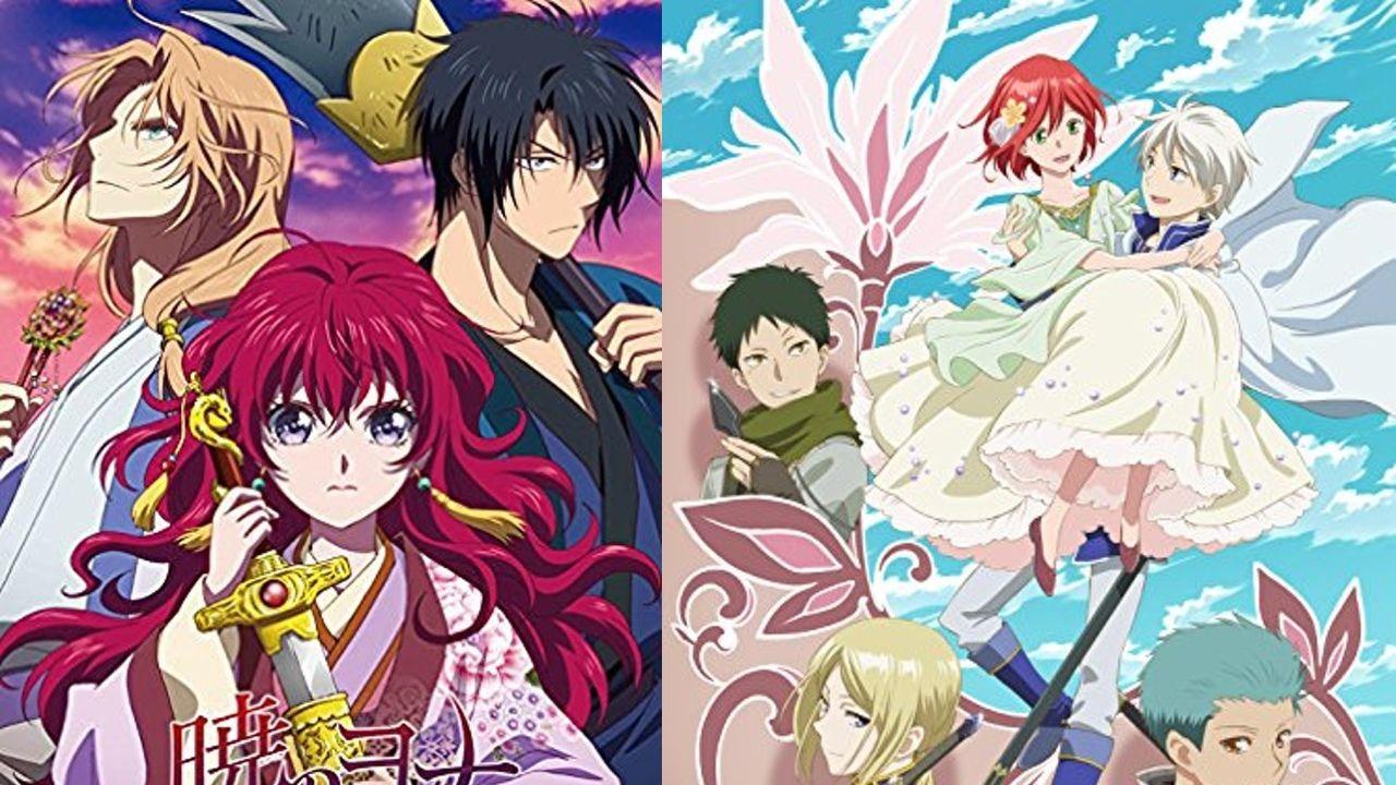 好きな作品は?「白泉社系」アニメ作品ランキング発表!2位は『赤髪の白雪姫』!