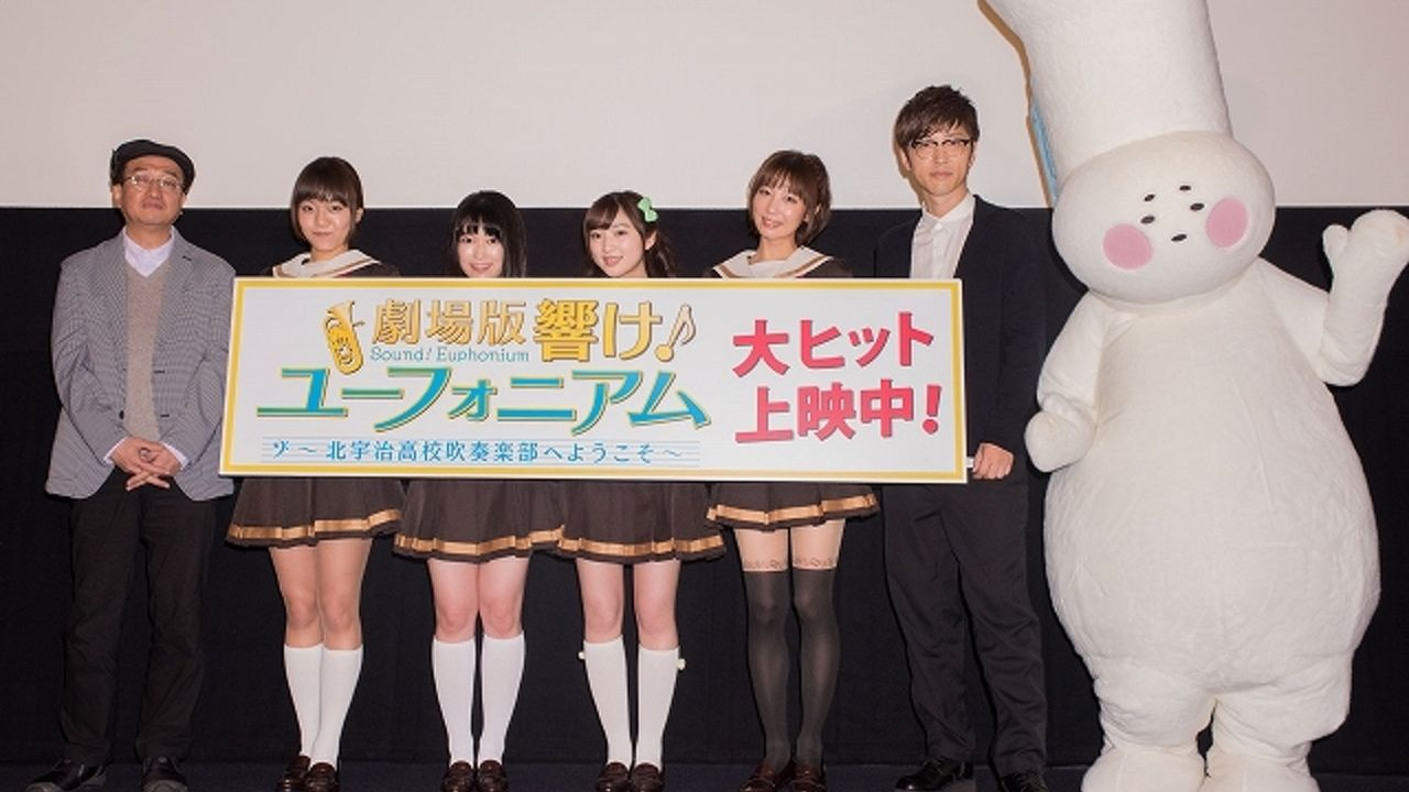 『劇場版響け!ユーフォニアム』本日公開!舞台挨拶にてTVアニメ第2期放送時期発表!