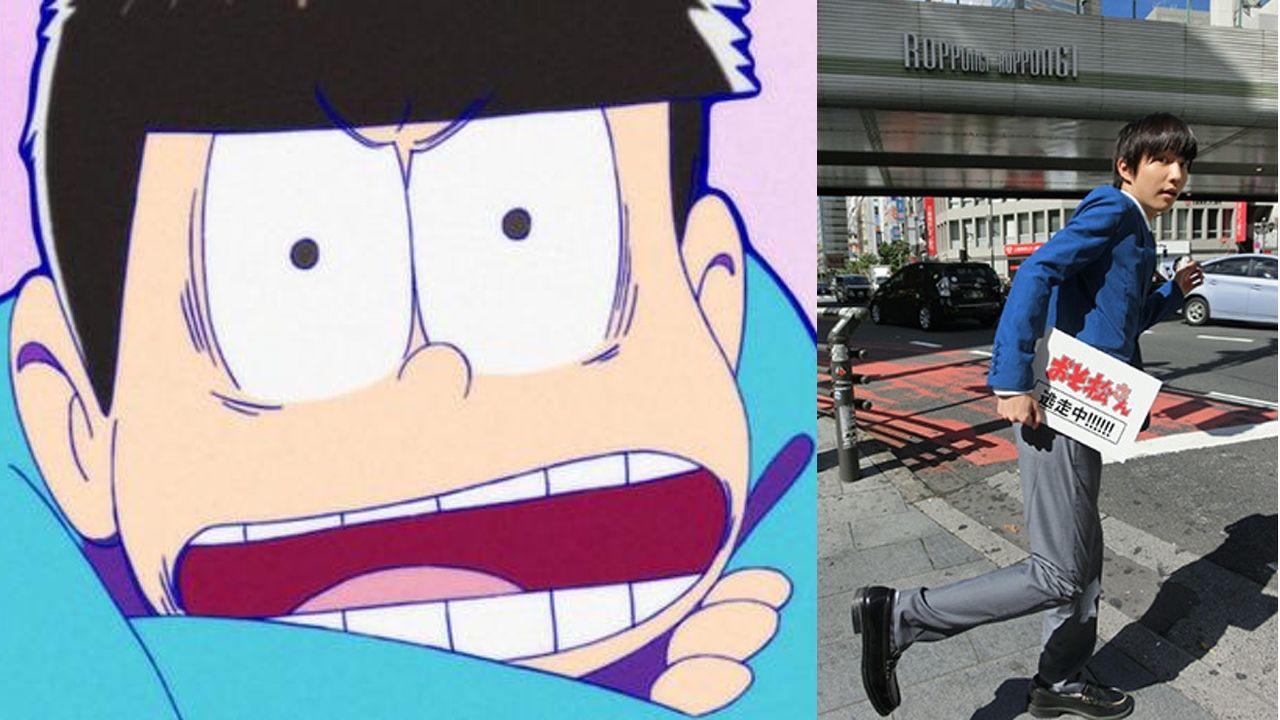 6つ子が逃走!?本日より放送開始のアニメ『おそ松くん』都内で6つ子を探せ!