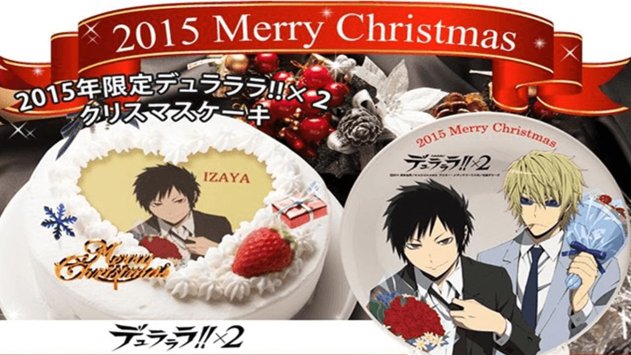 聖夜を2人と共に!『デュラララ!!×2』臨也&静雄のクリスマスケーキが登場!