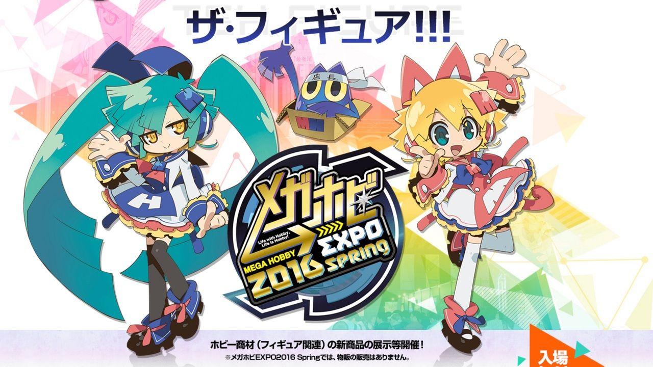 大手フィギュアメーカー参加のフィギュアの祭典!メガホビEXPO2016 Spring今年も開催!