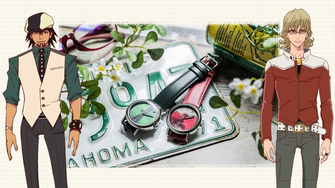 「TIGER & BUNNY」虎徹とバーナビー2種類のコラボ腕時計登場!2種類のベルトで楽しめる!