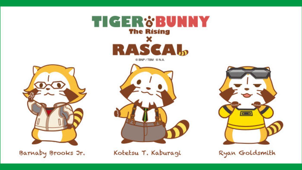 『 TIGER &BUNNY 』×『あらいぐまラスカル』限定コラボグッズが先行販売決定!