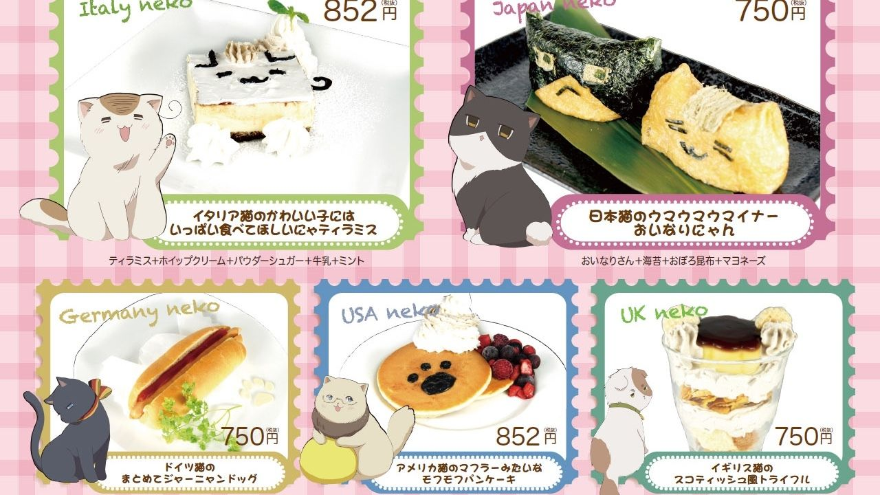 いたるところに肉球!アニメプラザで猫になった「ヘタリア」キャラたち「ねこたりあ」のコラボカフェ開催!
