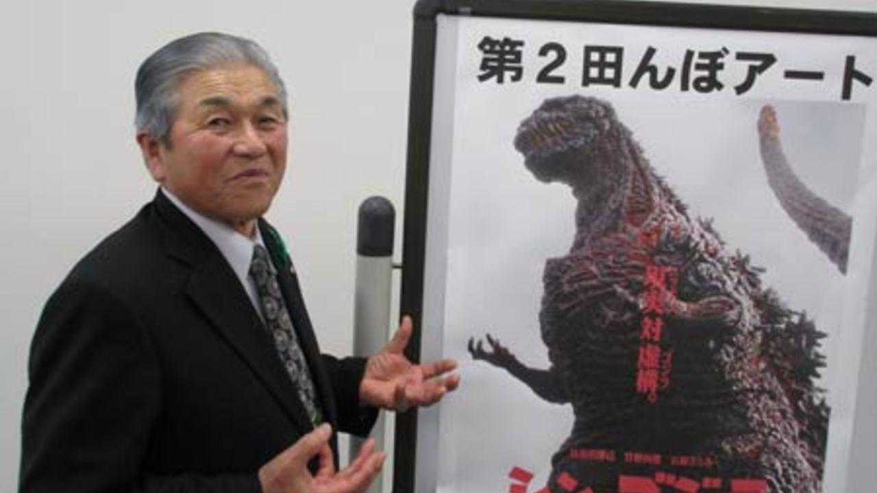 春を祝う田んぼアート、今年度は「真田丸」と「ゴジラ」がテーマ!青森にゴジラ襲来!