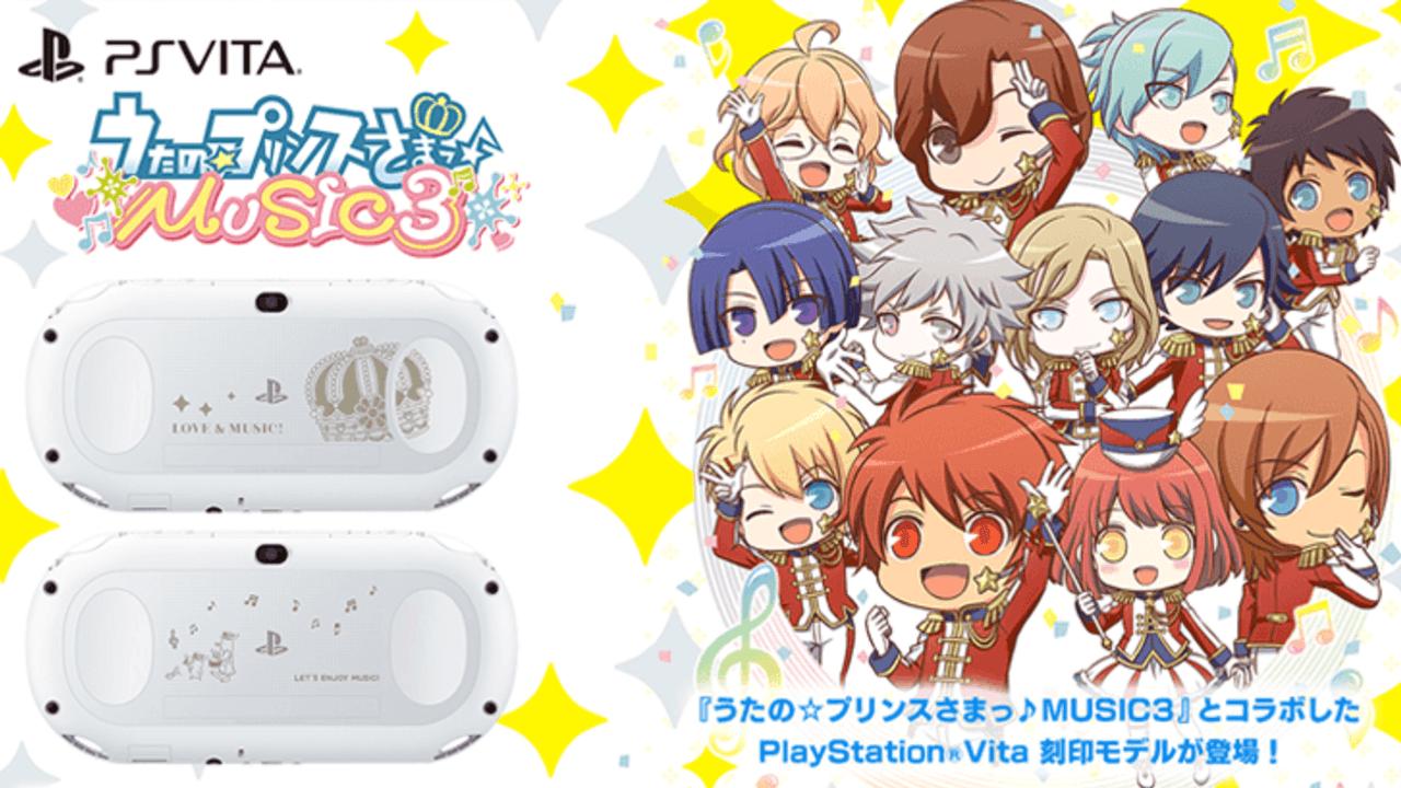 『うたプリ』MUSIC3発売記念にPSVita刻印モデル登場!デザイン公開