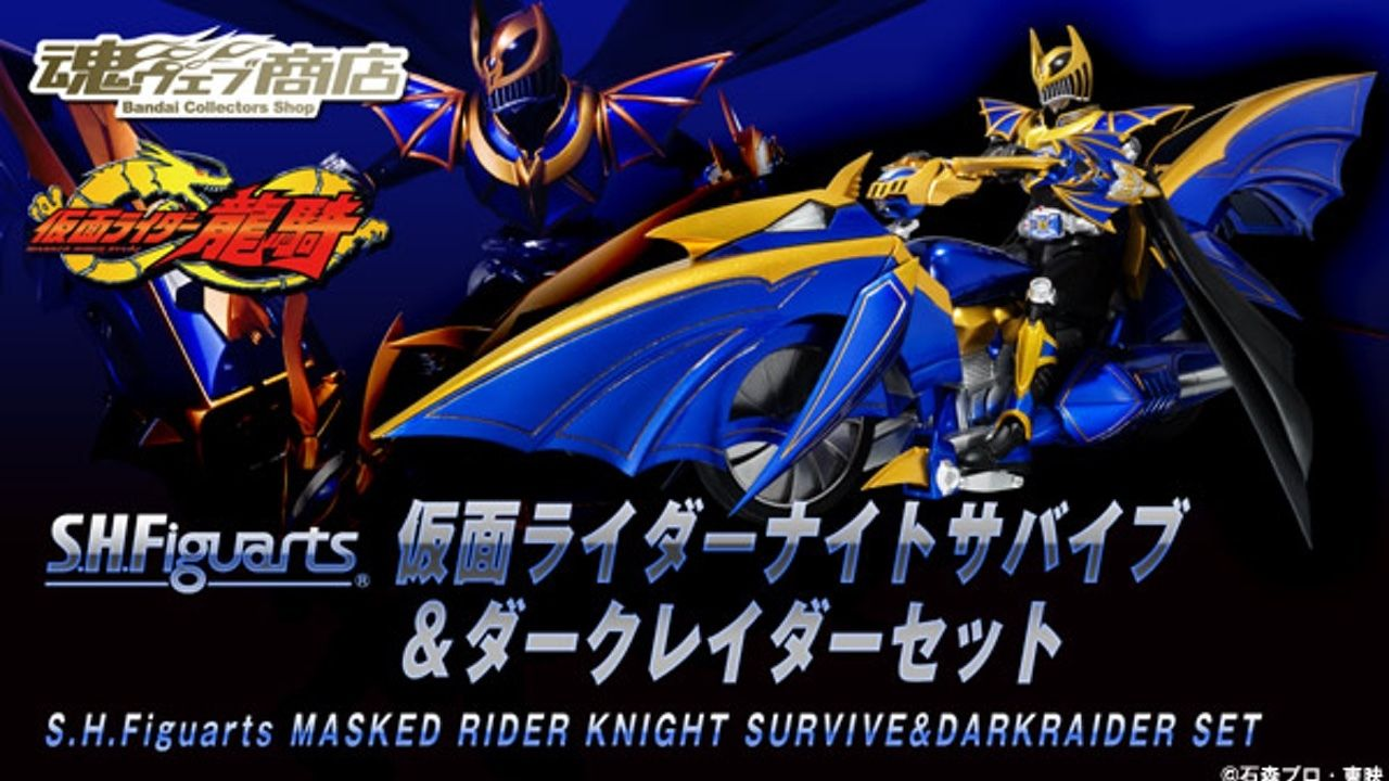 「仮面ライダー龍騎」劇中の変形を完全再現したダークレイダーと仮面ライダーナイトサバイブがセットで公開!
