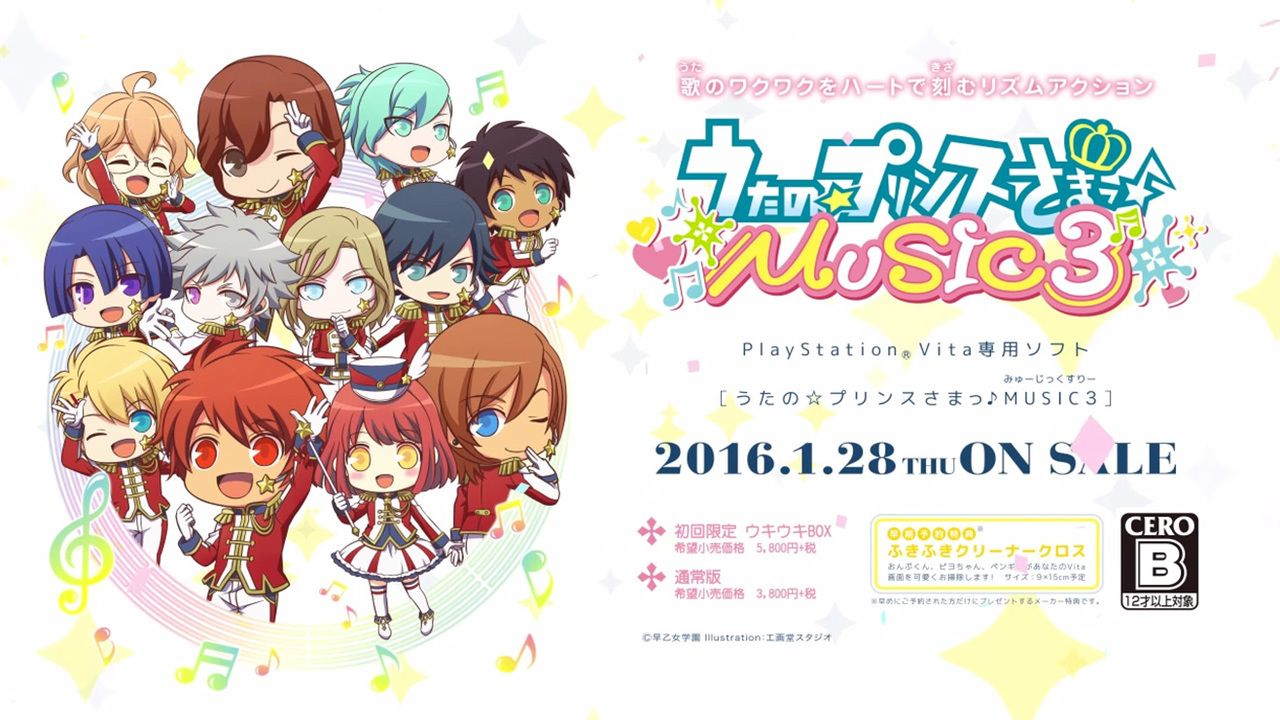 『うたプリ』MUSIC3「サバイバル」がテーマの描きおろしビジュアルなど公開!