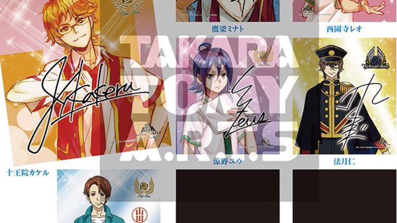キンプリ トレーディング色紙第2弾発売決定!山田さんそれ…サイン?