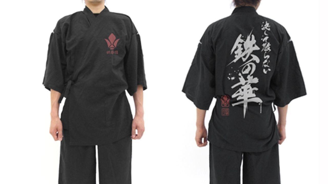 夏の部屋着にピッタリ!『ガンダム 鉄血のオルフェンズ』鉄華団の甚平が発売決定!