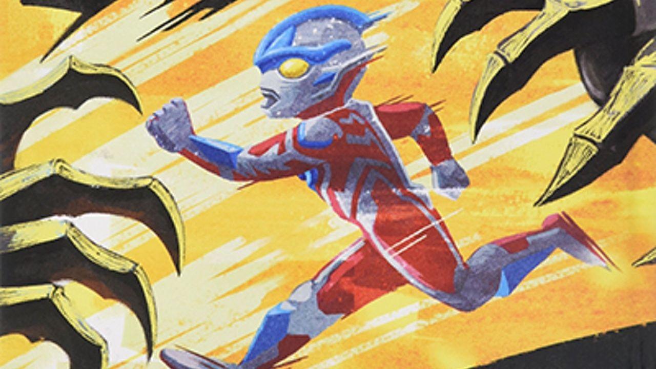 「走れメロス」の世界を舞台にした「ウルトラマン」の絵本「はしれギンガ」が動画になって配信開始!