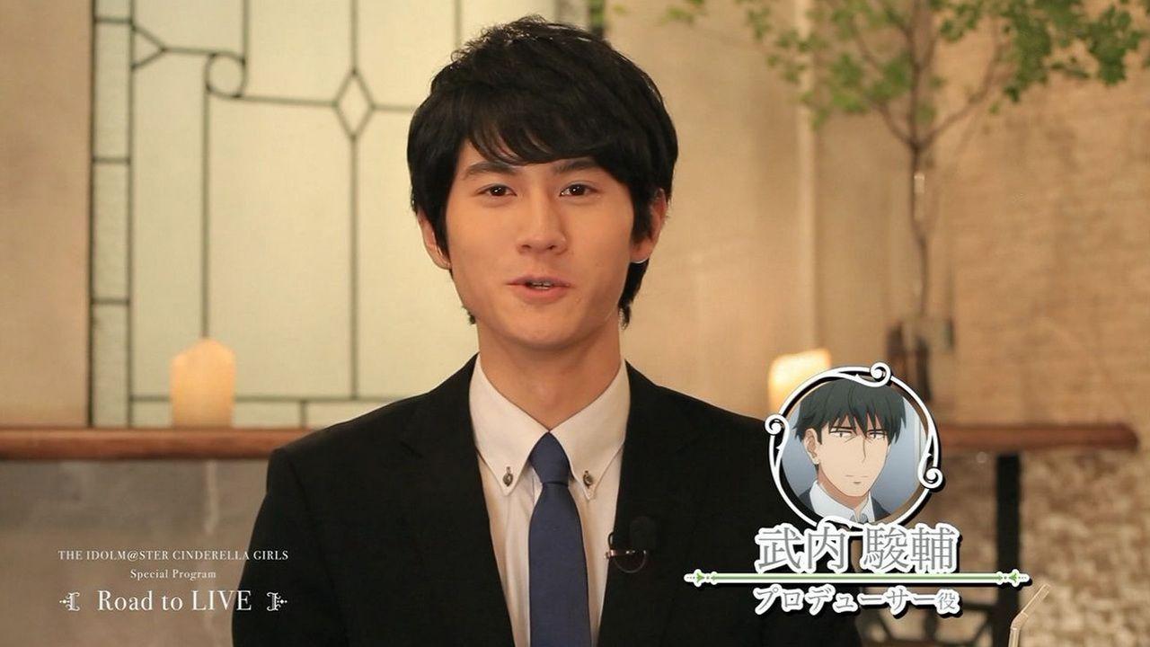 マフィア梶田さんからのプレゼント・PS4を手にした武内駿輔さんの笑顔が眩しすぎるっ…!