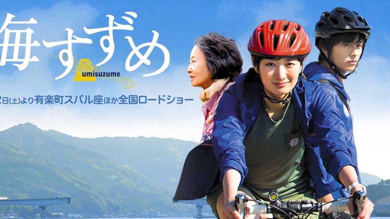小林豊さん出演 映画「海すずめ」劇場前売り券が本日より発売開始!あなたの思い届けます。