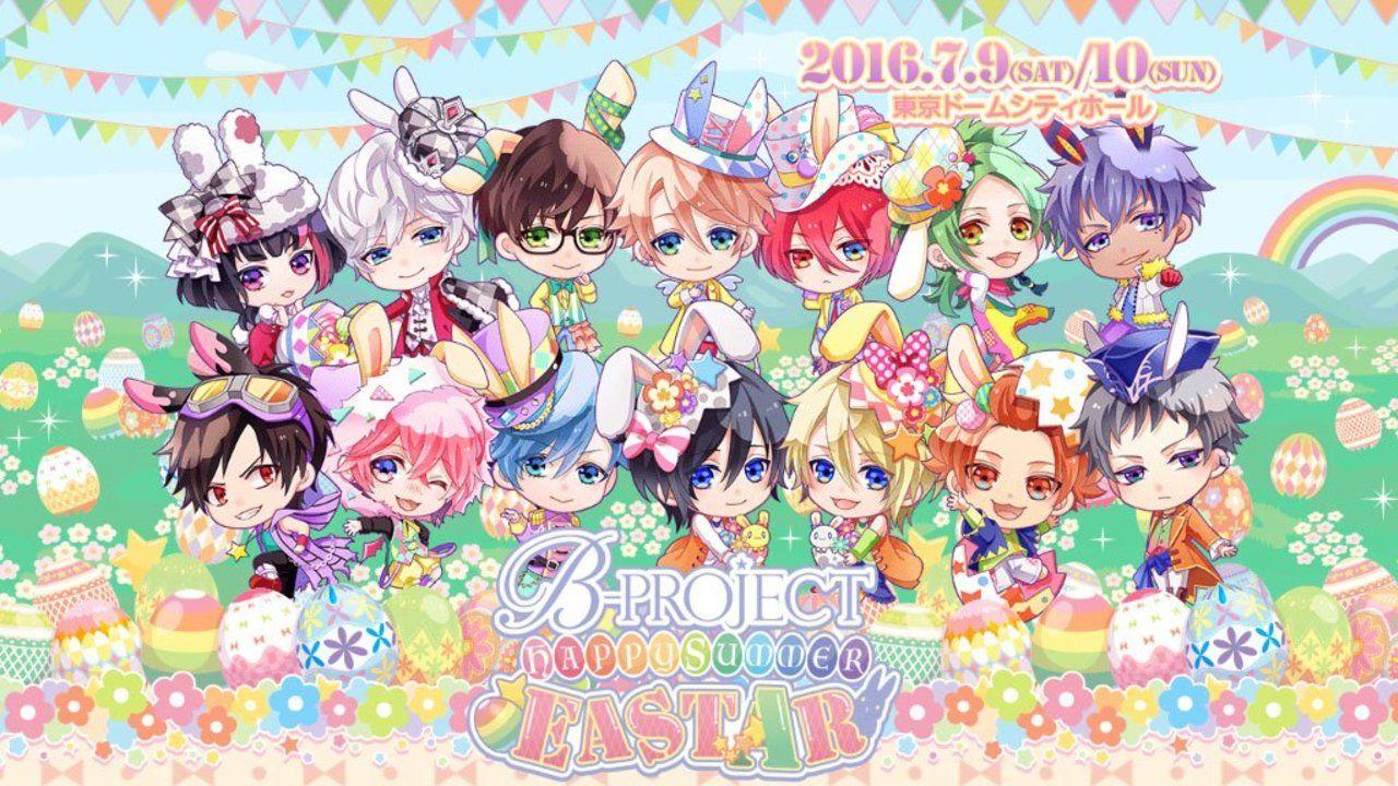 『Bプロ』イベント「HAPPY SUMMER EASTAR」開催決定!イースターなアイドル達も登場!