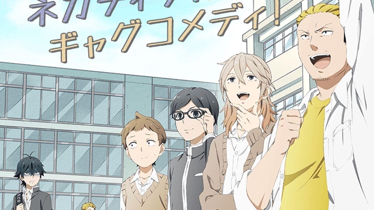 TVアニメ『はんだくん』公式サイトリニューアルオープン!はんだ軍の面々登場の新ビジュアルも!