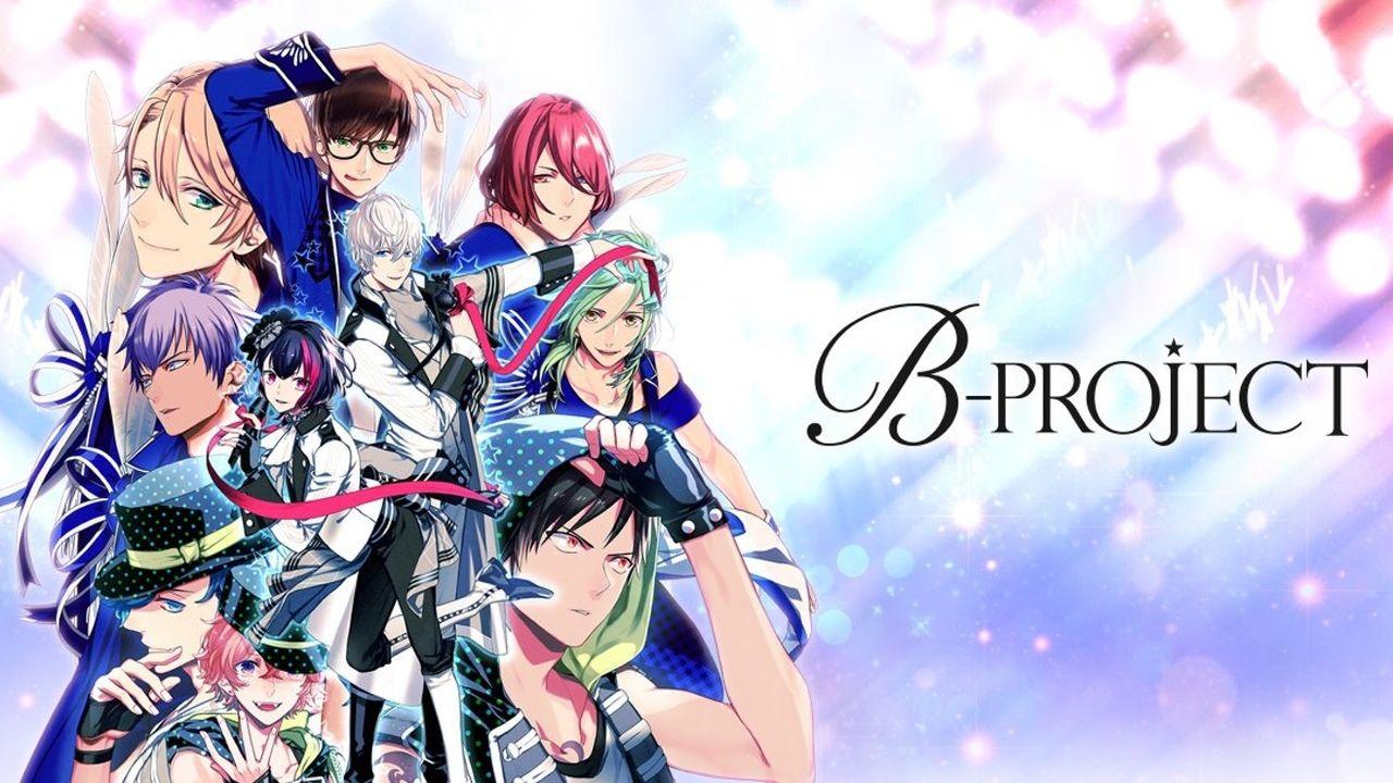 『B-project』最新情報更新!CDの店舗特典に、イベント開催決定!