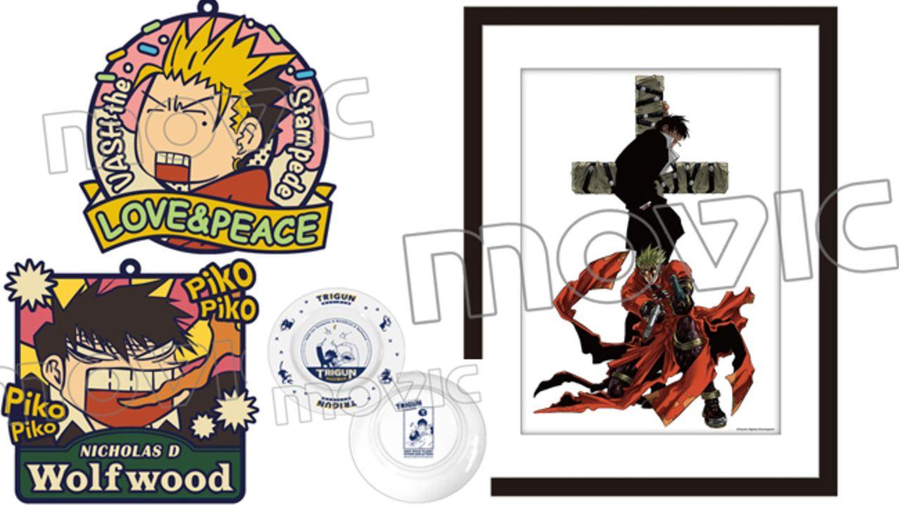 『血界戦線』内藤先生不朽の名作『トライガン』からコースター&プレートやサイン入り複製原画が発売!