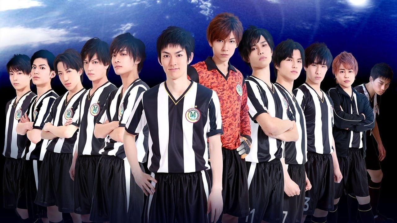 舞台「ホイッスル!」武蔵森ビジュアル公開!!鮎川太陽さんのキャラビジュアルも公開!