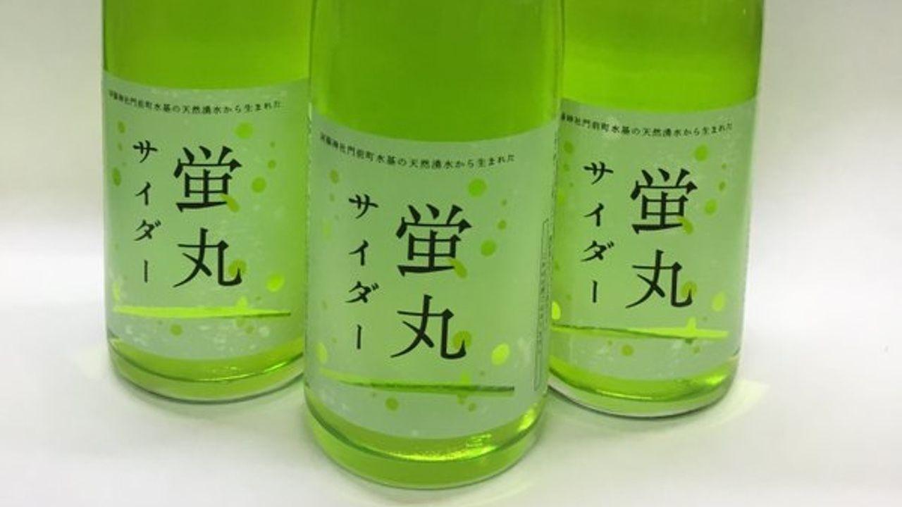 熊本の阿蘇で刀剣「蛍丸」をイメージしたサイダー発売!味はこだわりのマスカット味!