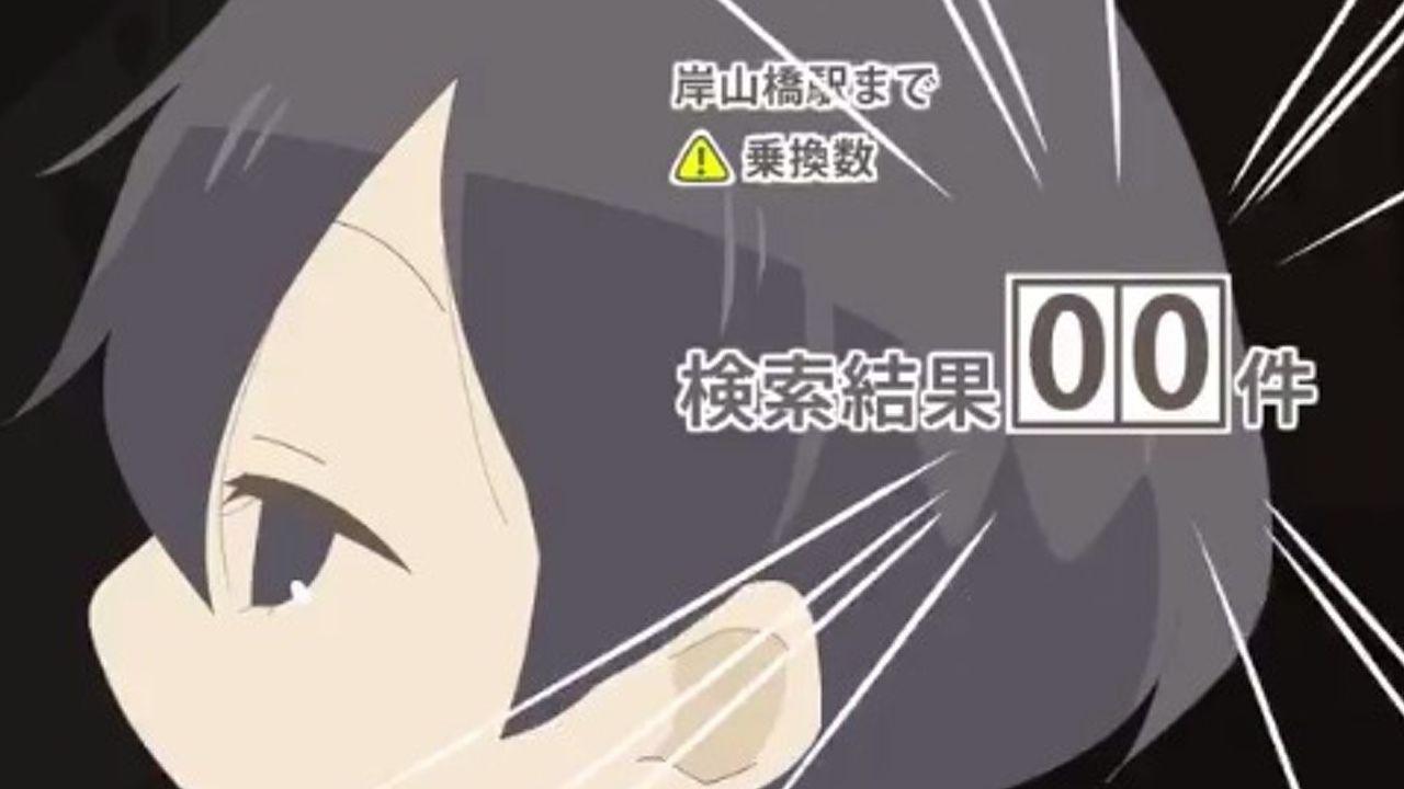 『田中くんはいつもけだるげ』Twitterアニメ好評更新中!田中くんのルート検索がすごい