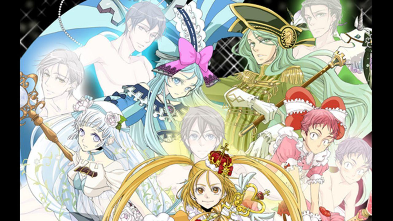 魔女っ子BL変身ADV『魔女っ子少年マジカルピース』ついにiOS版リリース!