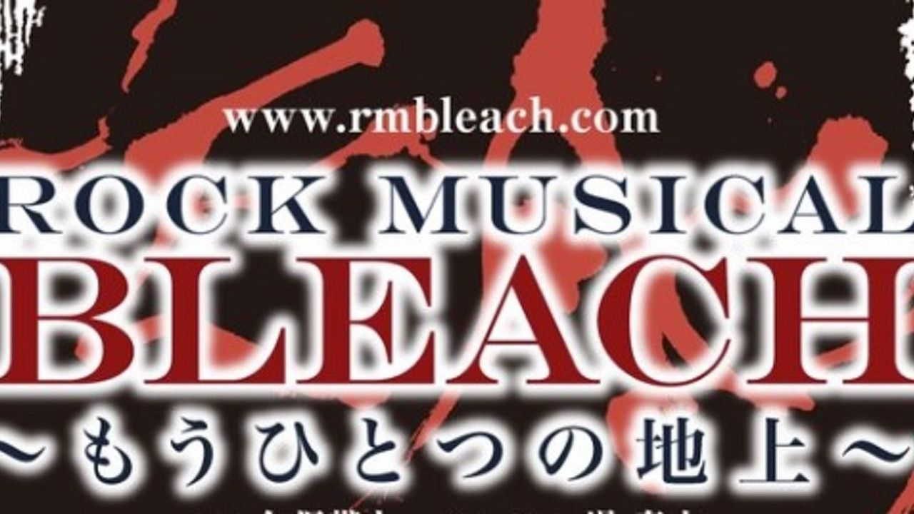 ミュージカル『BLEACH』の最新情報が解禁!舞台関係者のコメントや新情報も!