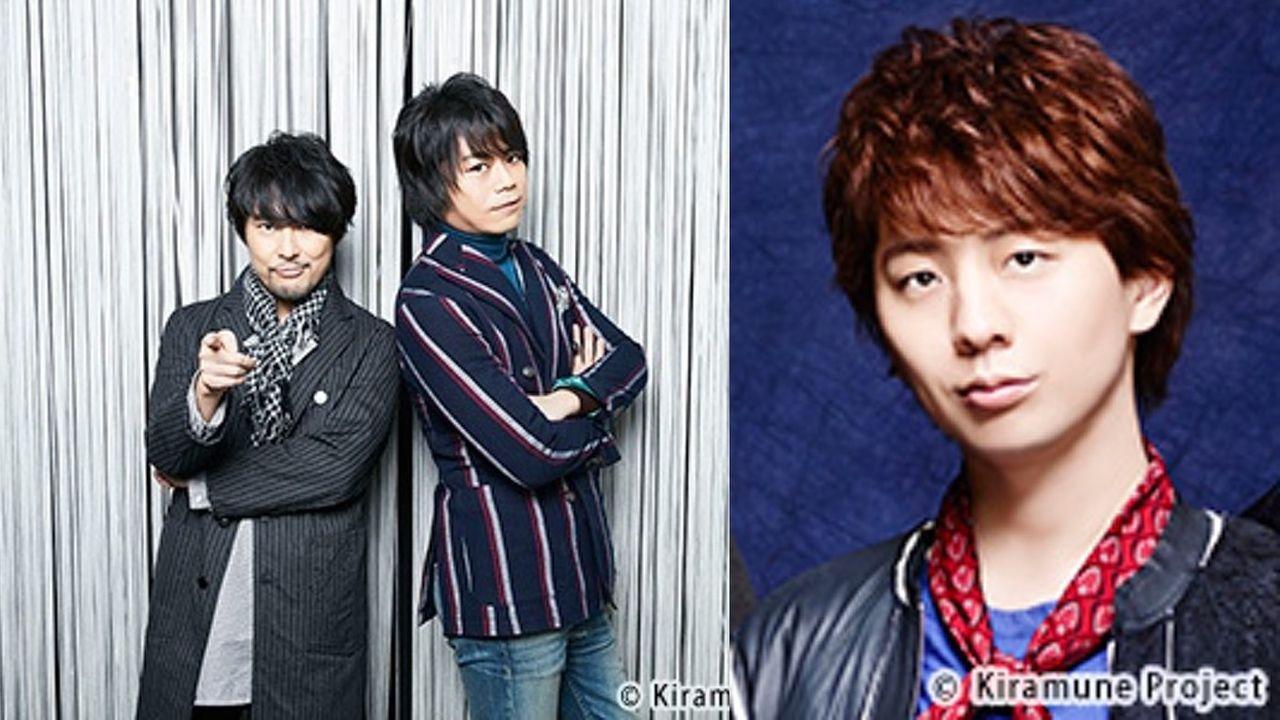 ついにキター!『KiramuneカンパニーR/L』第3話のゲストに木村良平さん出演!