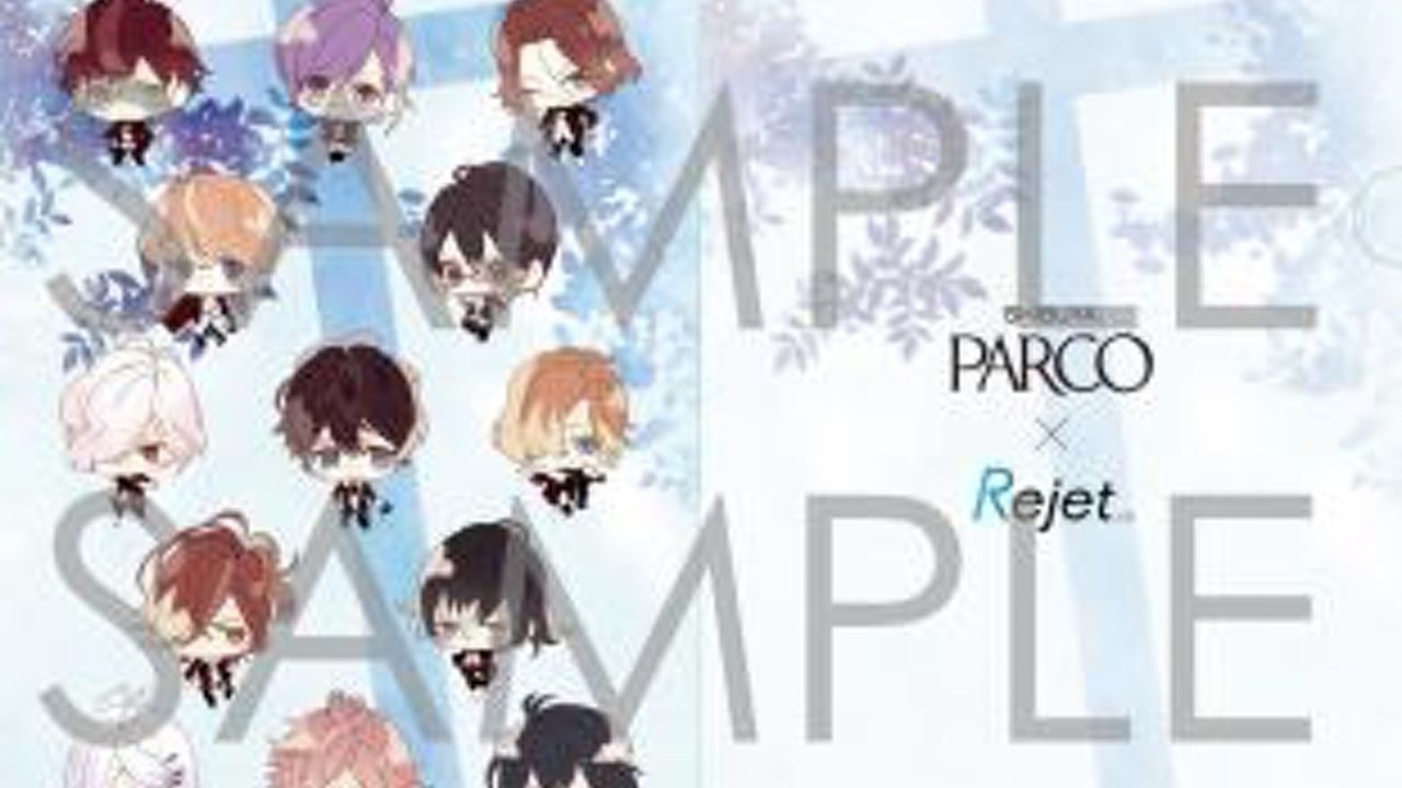 Rejet shop渋谷店にて「渋谷PARCO大感謝祭フェア」が開催決定!様々な限定特典が!
