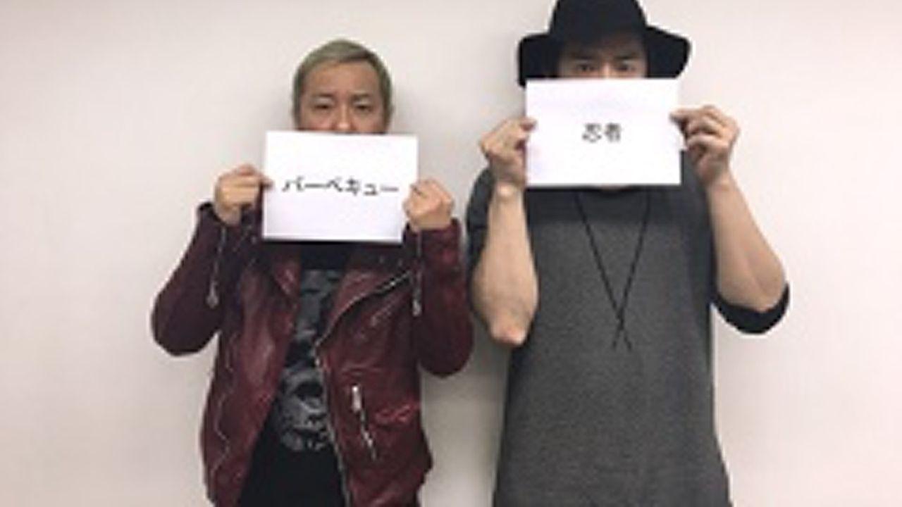 初公開録音の模様配信中!ラジオアワー『世界の王』スペシャルゲストは中村悠一さん!
